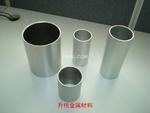 西南鋁 6063薄壁鋁管 合金鋁管