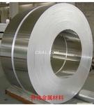 供应1060纯铝带 全软铝卷带