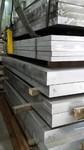 6061铝板价格 6061铝板现货