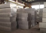 超厚鋁板 2024進口鋁板 厚鋁板