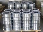 供应1060纯铝线 1060铆钉铝线