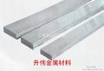 國標6061鋁排 AL6061-T6鋁排