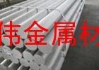 AL6061国标铝棒 无铅环保铝棒
