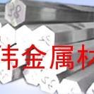 供應6063六角鋁棒