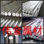 供應2A12精抽鋁棒 2A12合金鋁棒