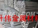 6063精密小鋁管 國標無縫鋁合金管
