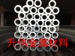 供应6061国标铝管 AL6061-T6铝管