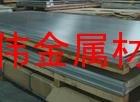 现货6063铝板 6063铝板单价