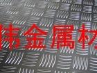 供应五条筋花纹铝板 折弯铝板