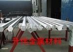 供应7075六角铝棒 铝六角棒供应商