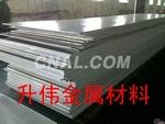 进口5052拉伸铝板 美国拉伸铝板