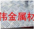 供應5083花紋鋁板 五條筋 壓花鋁板