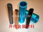 厂家直销6063氧化铝管喷砂氧化铝管
