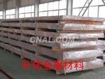 供应6061国标铝板、超厚铝合金板