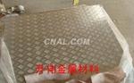 進口6061花紋鋁板 鋁合金花紋板