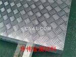 7075五條筋花紋鋁板 防�袛T合金板