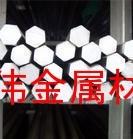 6061铝六角棒 H4.5mm六角铝棒