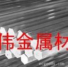 直销6063铝六角棒 大直径六角铝棒