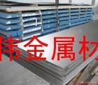 國標7075鋁板、美鋁7075鋁板