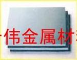 拉伸铝板 5052拉伸铝板