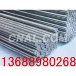 进口7075-T651铝棒、特硬铝铝棒