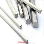本公司供应6061-T6六角铝棒