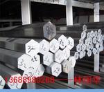6061国标六角铝棒6061环保六角铝棒