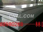 優質5052鋁板供應商、5052拉伸鋁板