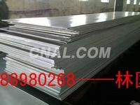 优质5052铝板供应商、5052拉伸铝板