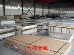 供应西南铝5052铝板、5052-H32铝板