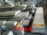 超寬6063氧化鋁扁排今日價格