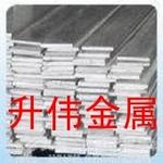 易氧化5052環保鋁排