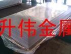 超厚5083防腐蝕防�袛T板