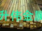 低铅抛光H96环保黄铜条