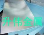 国标5083超薄防锈铝板