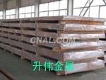 加厚3003-O态拉伸铝板生产商