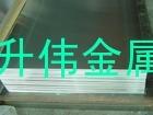 进口7050环保贴膜铝板现货