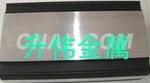 进口2A12-T4环保超薄铝板