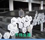 国标小直径2011-T3环保六角铝棒