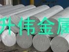 现货1060环保纯铝棒规格表