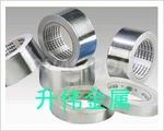 超薄5052環保氧化鋁箔寬度是多少?