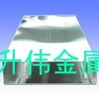国标环保薄铝板(双面贴膜)