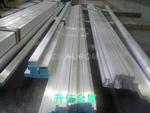 6063铝排 氧化铝扁条