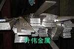 现货供应6061铝扁 6061铝排