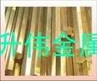 小直径H62环保六角黄铜棒