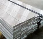 美标AL7075-T651环保铝排