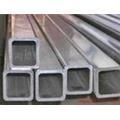 现货2024环保厚壁铝方管