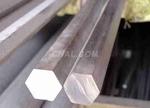 六角铝棒6061-T651