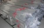 無縫鋁管6061  厚壁鋁管6061