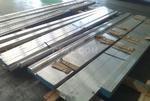 氧化鋁排6063